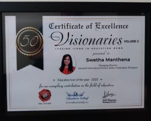 Education Icon Award - 2020